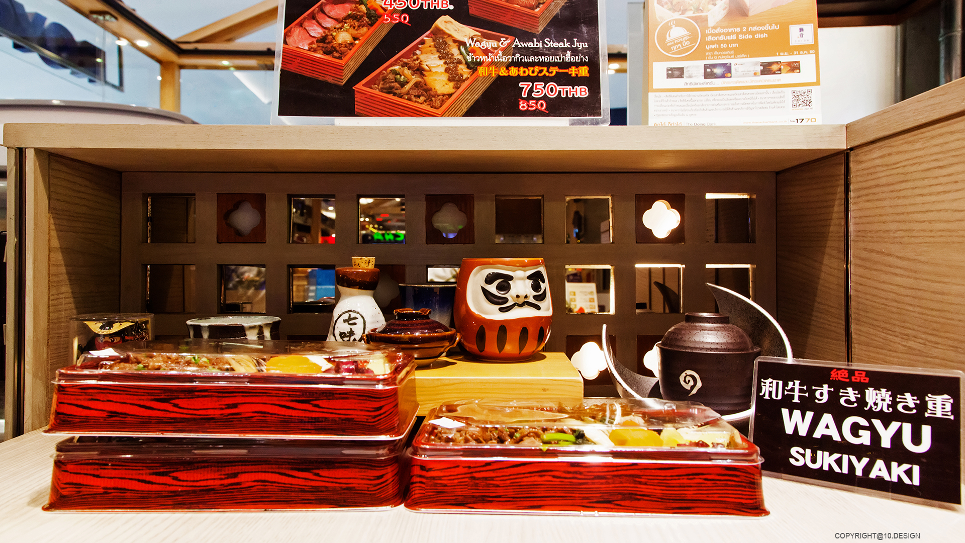 10 design shion sushi bar japanese booth takeaway interior emquartier bangkok restaurant 01