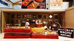10 design shion sushi bar japanese booth takeaway interior emquartier bangkok restaurant 01