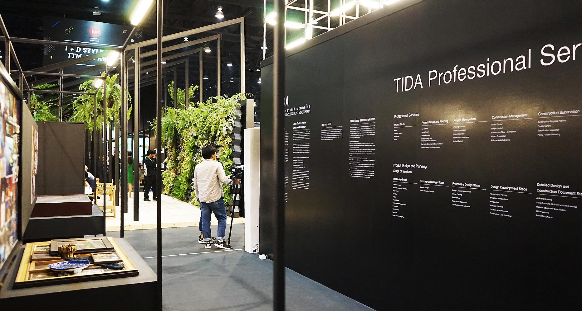 tbt-daf_tida 2015_exhibition 5