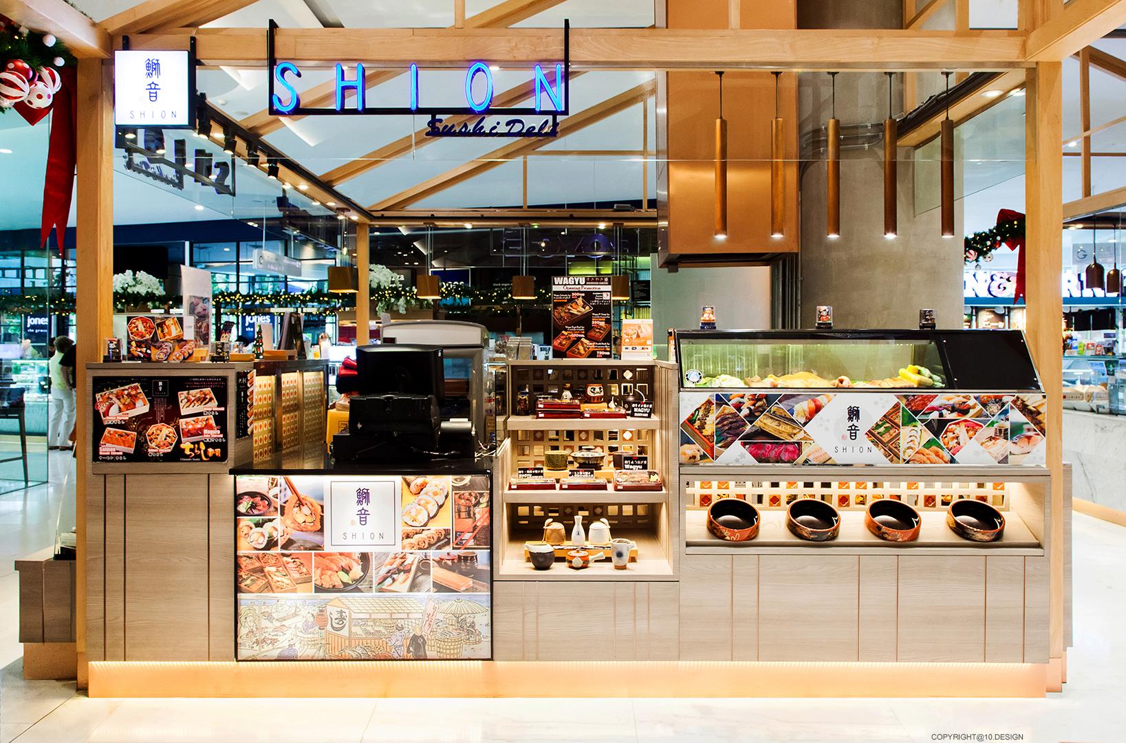 10 design shion sushi bar japanese booth takeaway interior emquartier bangkok restaurant 07
