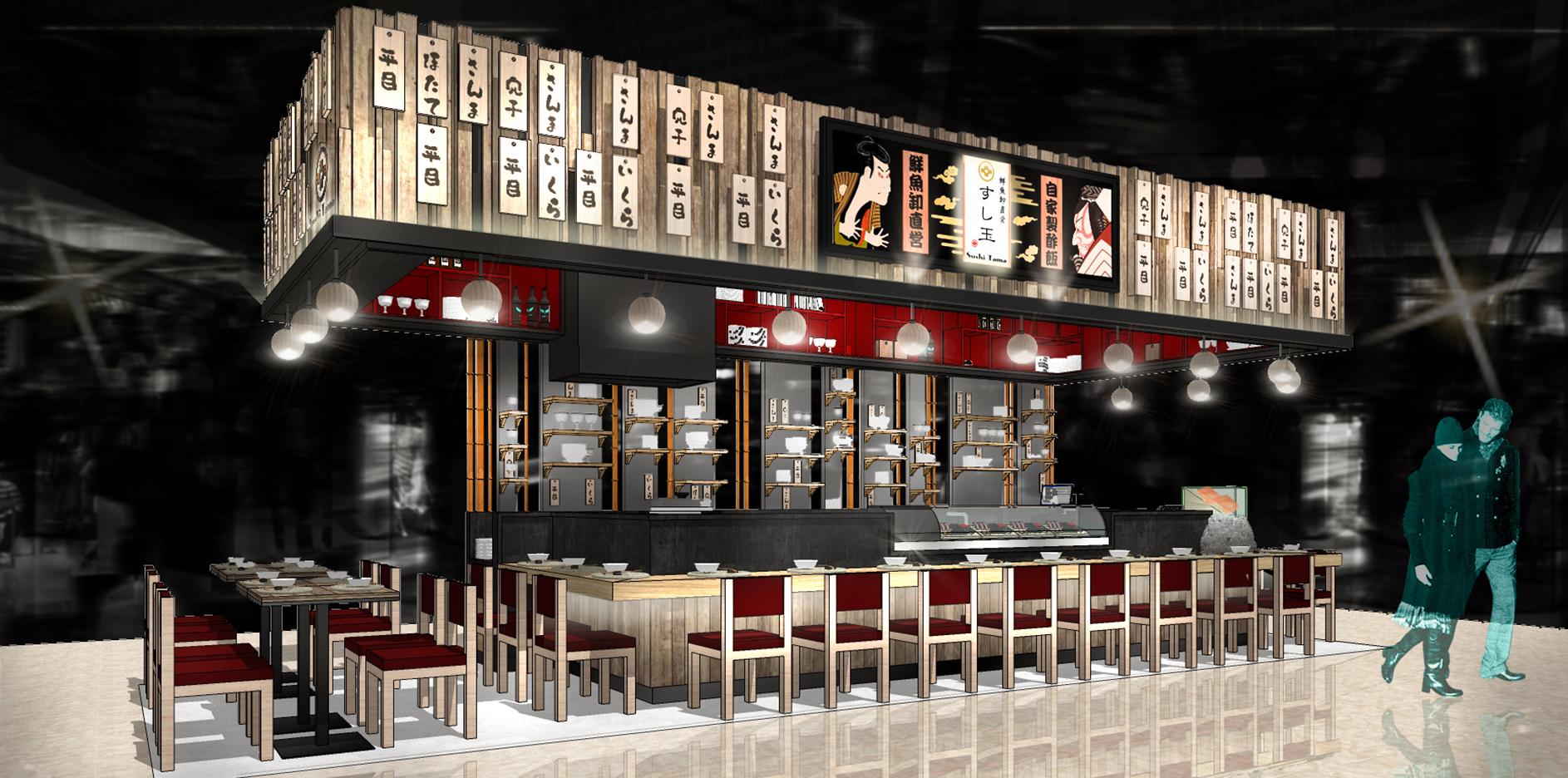 10DESIGN sushi tama the mall japanese restaurant cusine hospitality retail interior design 03