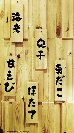 TBT design sushi tama korat japanese restaurant thailand 1_re