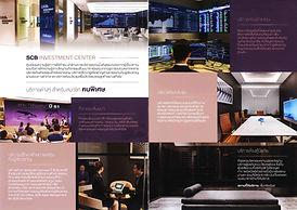 scb wealth investment center 10 design.j