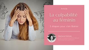 La culpabilité au féminin