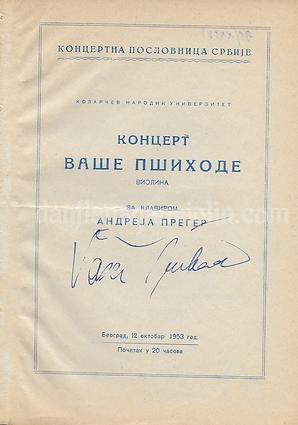 Prihoda program autograph.png