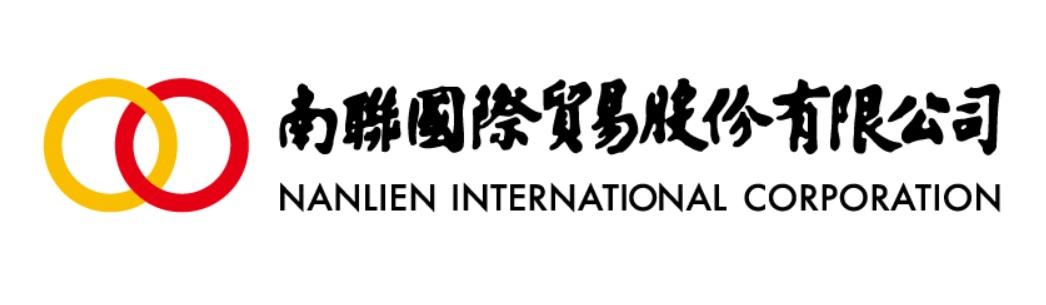 Nanlien 南聯國際貿易