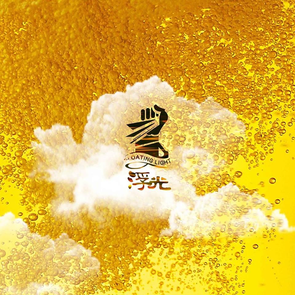 Kwang Hung Craft Beer 瀇鋐精釀啤酒