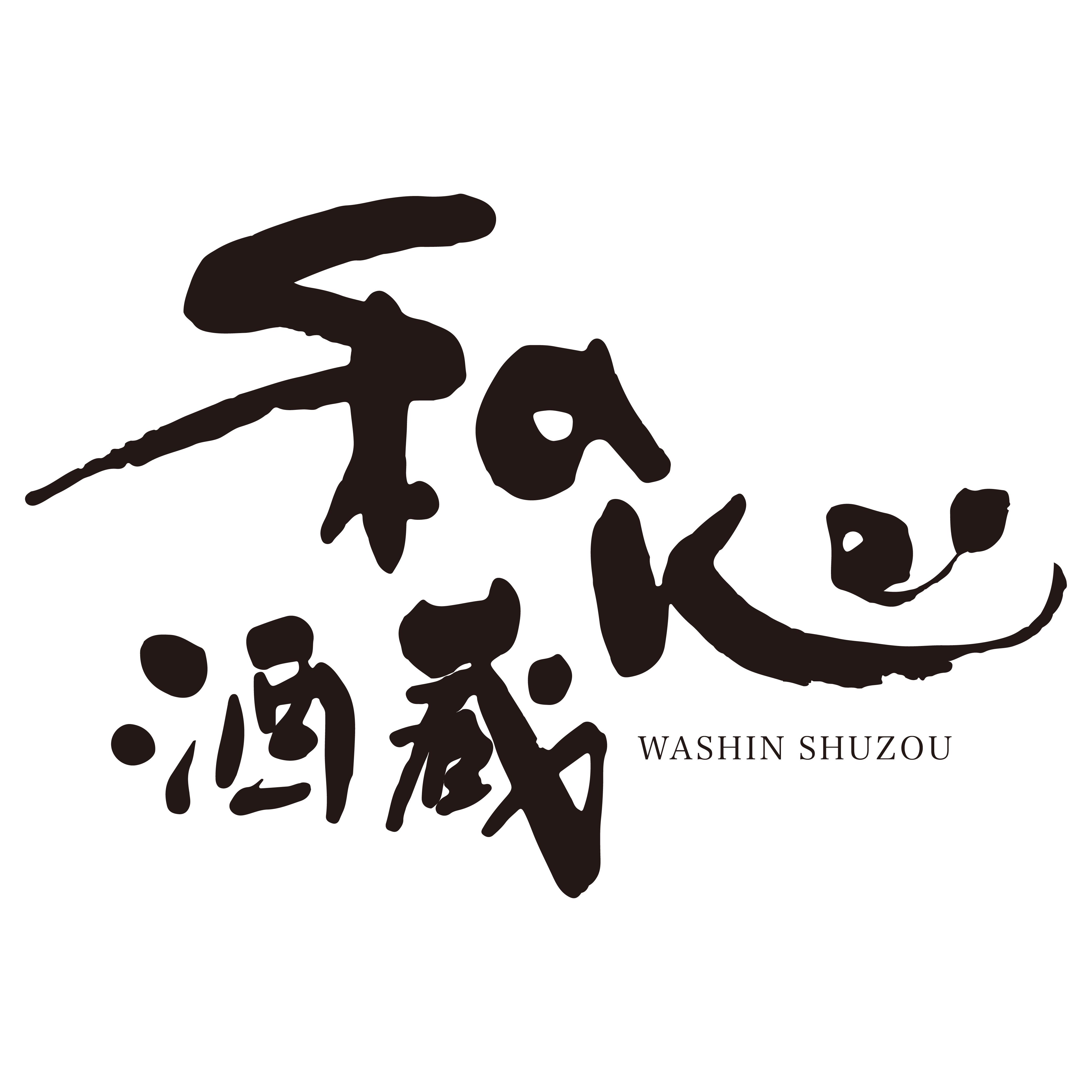 Washin Shuzou 和心酒藏