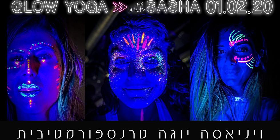 GLOW YOGA with SASHA יוגה זוהר עם סאשה לשם (