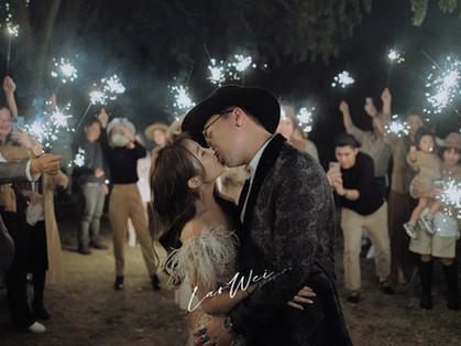 天使花園|證婚晚宴|婚禮人!
