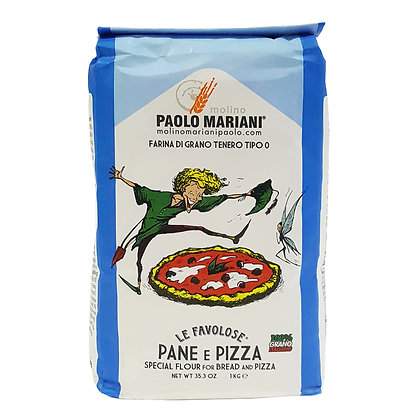Type 0 Special Italian Flour for Bread & Pizza - 1kg