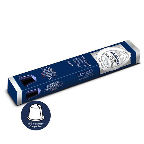Jamaica Blue Mountain Pure Arabica Coffee - 10 Capsules