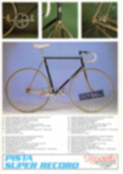 Rossin 自転車 カタログ