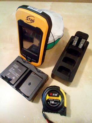 S720 és akkumulátor töltő