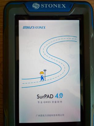 A SurPaD Androidra bukkan fel megint