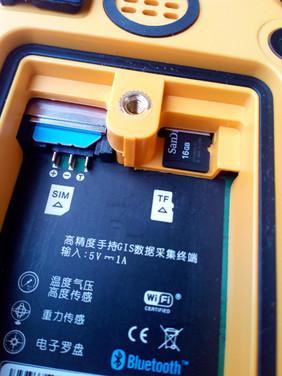 Kártyahelyek az S720-ban