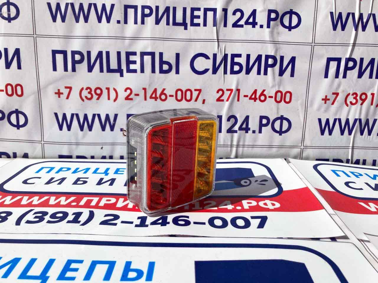 фонарь задний СВЕТОДИОДНЫЙ влагостойкий1_13-16-15