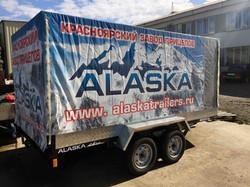 Прицеп Аляска Шторм с тентом