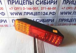 Задний светодидный фонарь прицепа