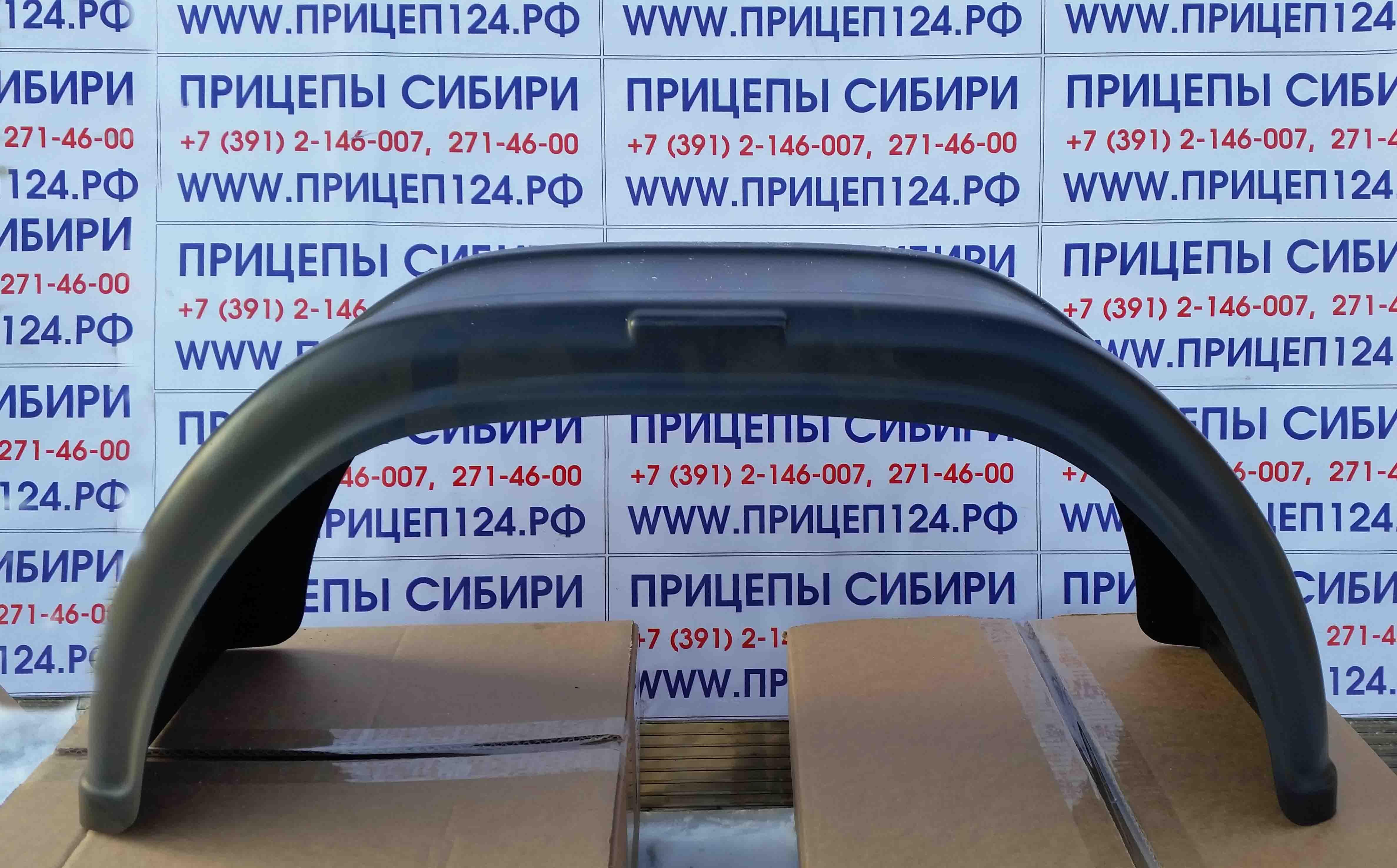 Крыло для прицепа, для колес R15 R16