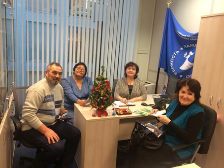 Встреча в офисе Организации