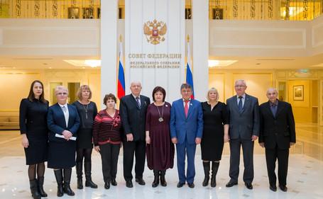 Встреча в Совете Федерации ФС РФ