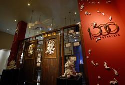 1300藝術中心 玄關