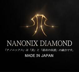 DIAMOND Product Logo.PNG