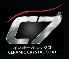 C7 Product Logo.PNG