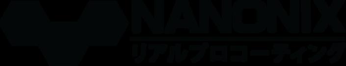 nanonix logo-jp black.png