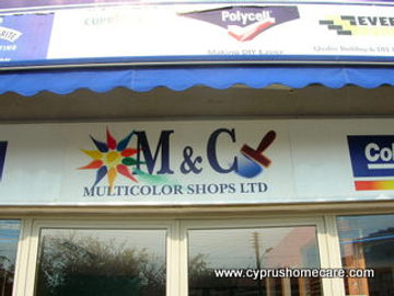 "alt="" M&C Multicolor shops proudly sponsor Cyprus HomeCare in conjunction with ICI Dulux"