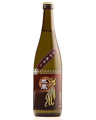 旭鳳 ひやおろし 純米吟醸 秋季限定酒