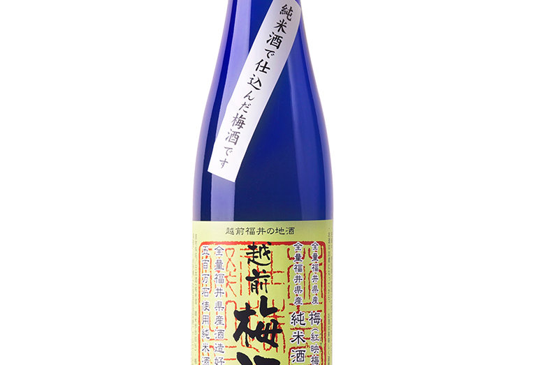 越前梅酒 純米酒