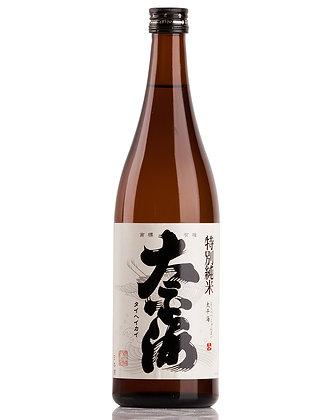 太平海 特別純米