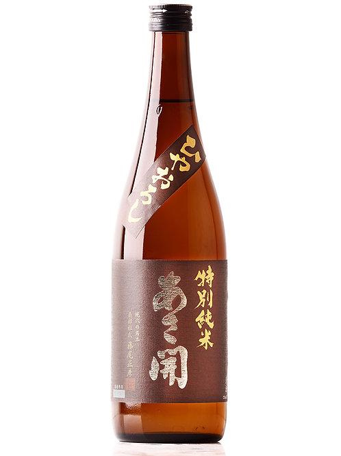 ASABIRAKI HIYAOROSHI TOKUBETSUJYUNMAI