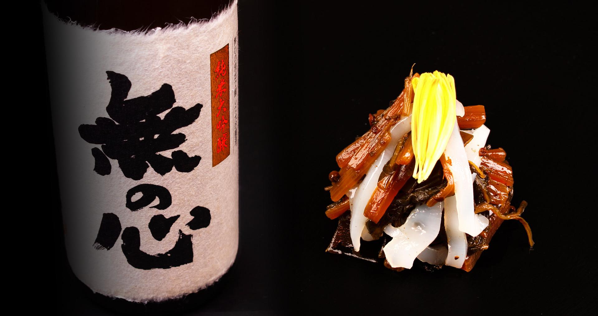 ふき伽羅煮.jpg
