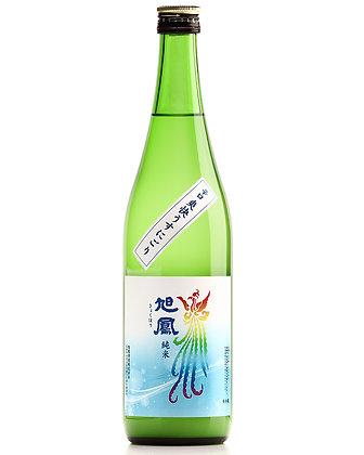旭鳳 純米爽快うすにごり 夏季限定酒