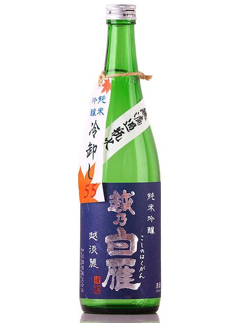 KOSHINOHAKUGAN HIYAOROSHI JYUNMAIGINJYO
