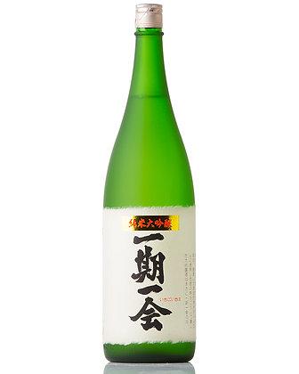 一期一会 純米大吟醸 #5005