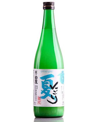 越乃白雁 夏濁り 夏限定生酒
