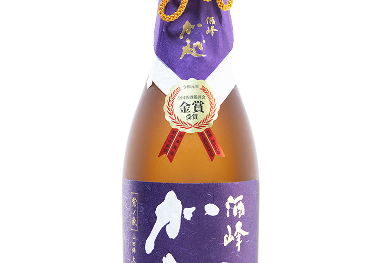 酒峰加越 紫ノ気大吟醸しずく原酒