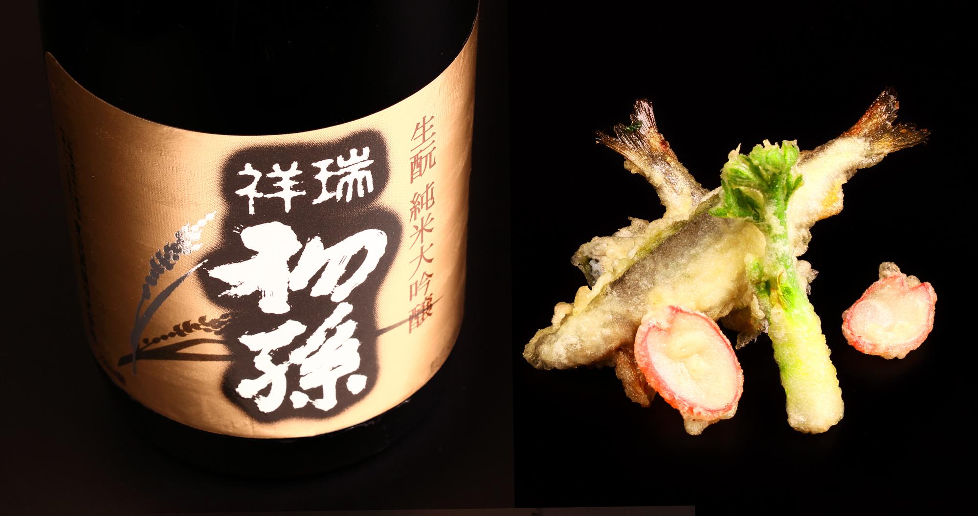 稚鮎木の芽味噌天