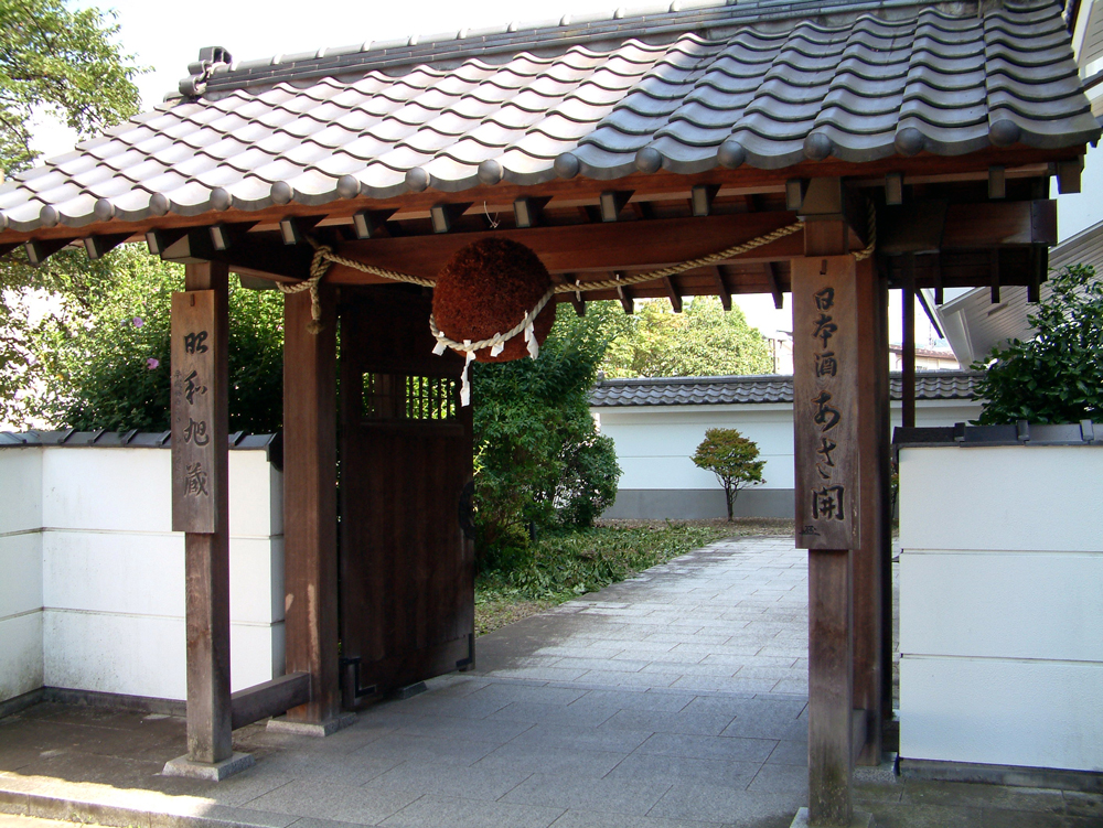 ashabiraki_brewery