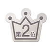 No.2.png