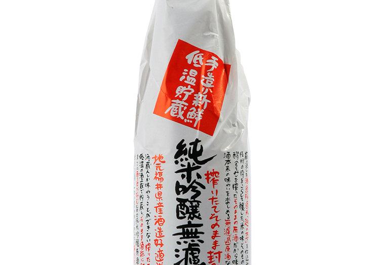 越の磯 純米吟醸無濾過原酒