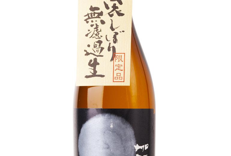 加賀の月 月光 純米大吟醸袋吊生酒