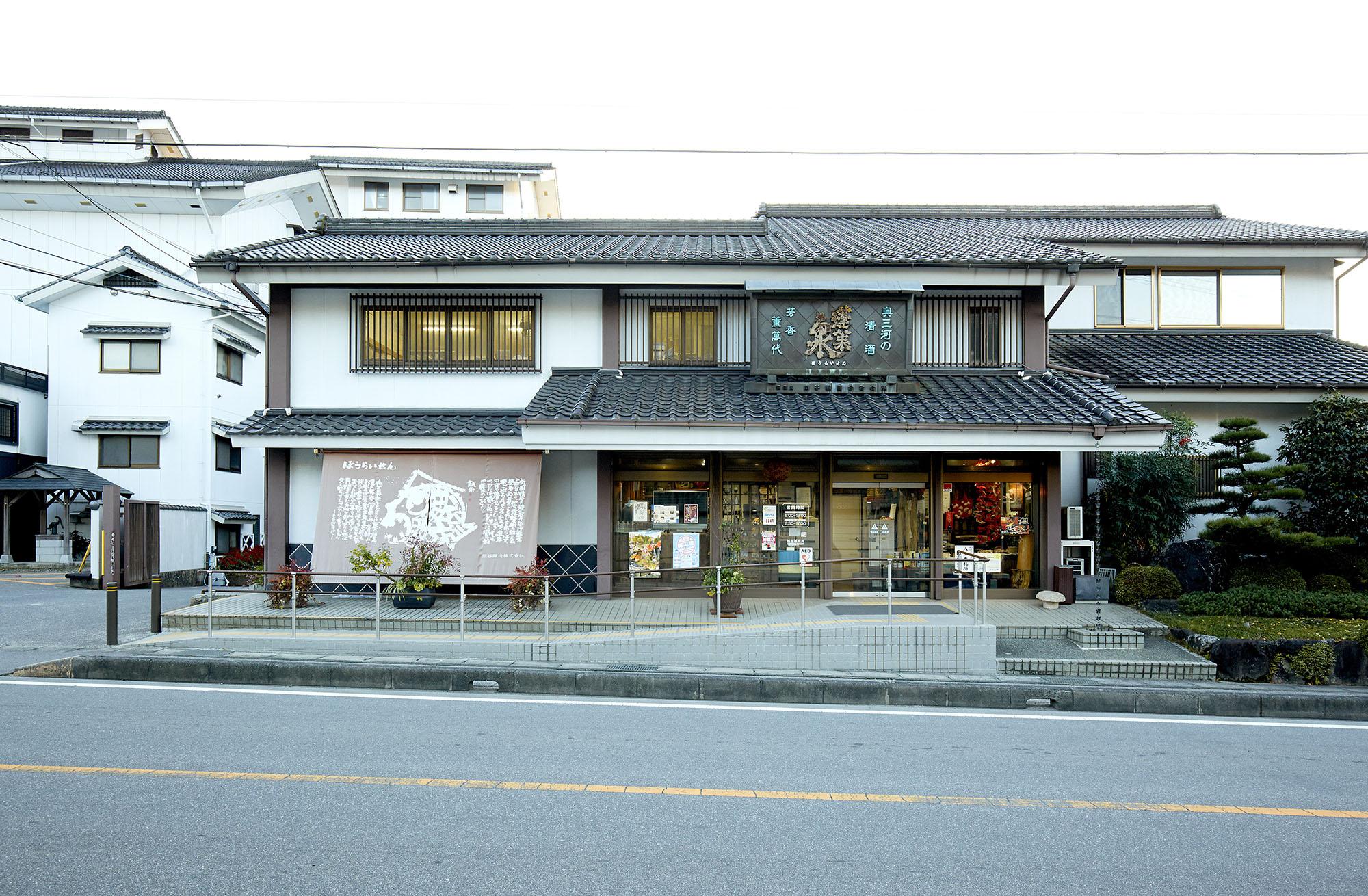 01_2-sekiya brewery_83A9756