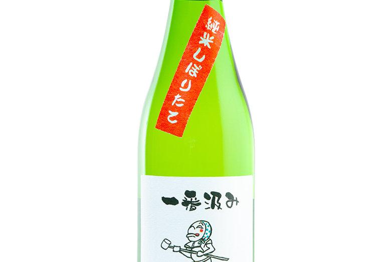 神開  一番汲み 特別純米 生原酒
