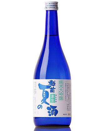 越前 夏の酒 純米大吟醸 夏限定生酒