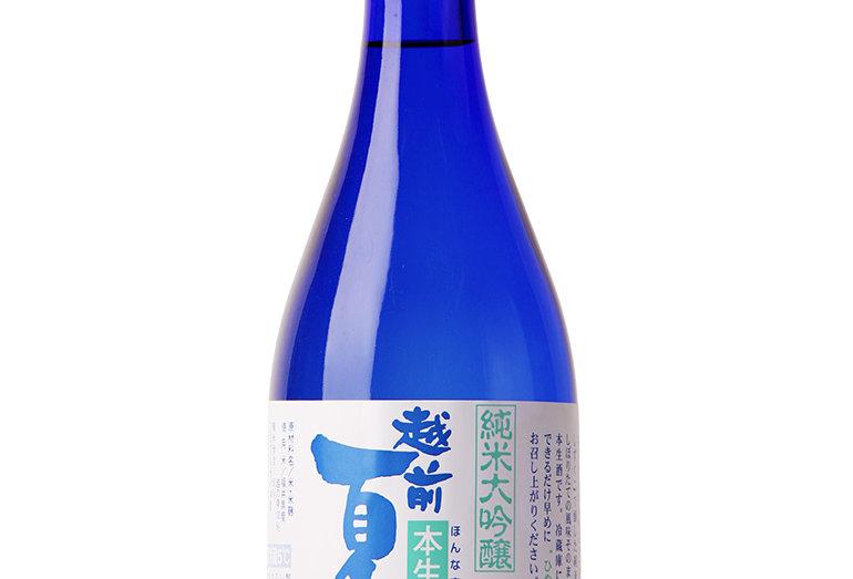 越前 夏の酒 純米大吟釀 本生   夏季限定